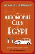 the-automobile-club-of-egypt